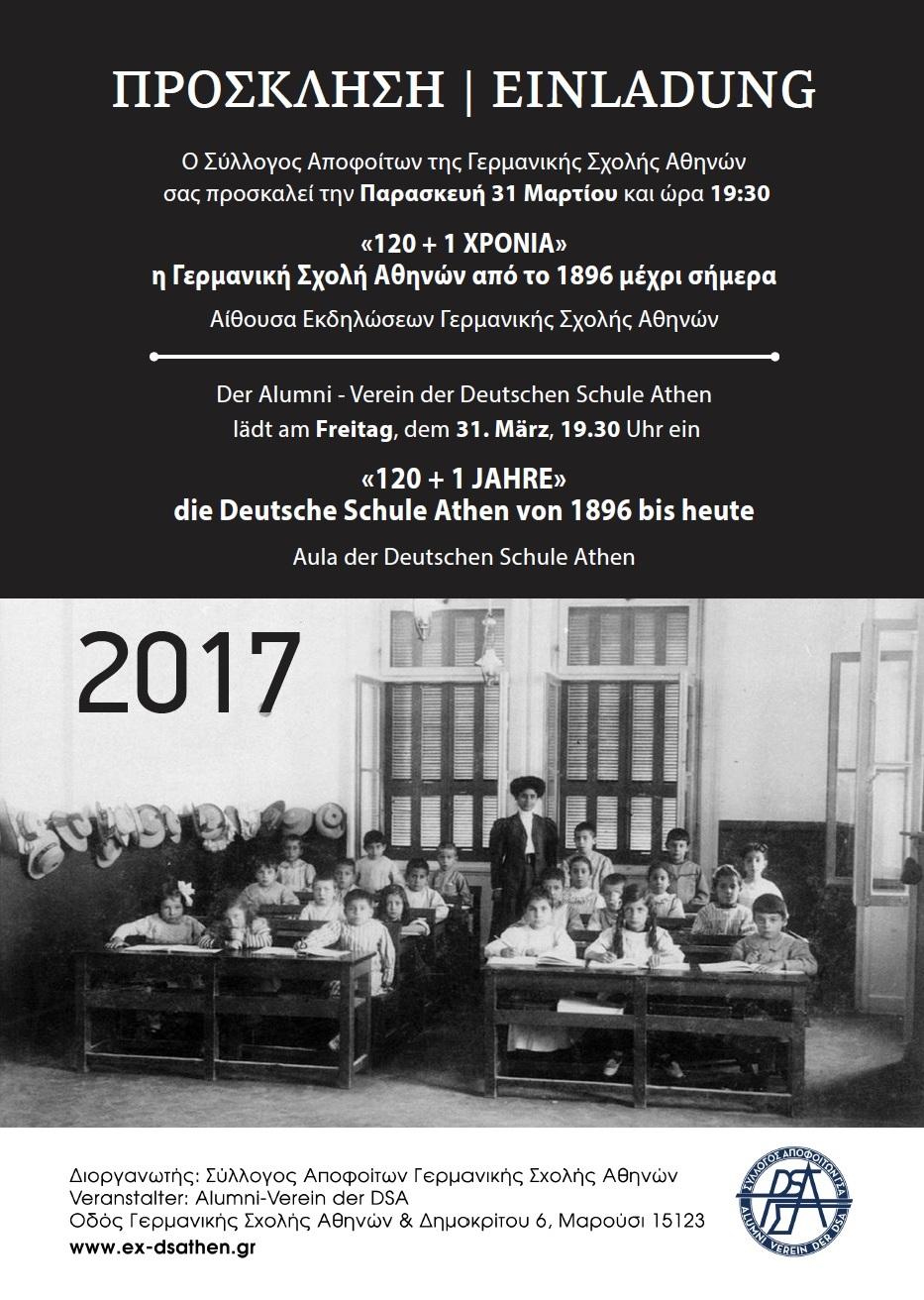 einladung 120jahre dsa