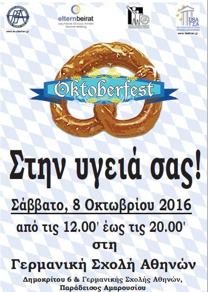 Oktoberfest2016 gr