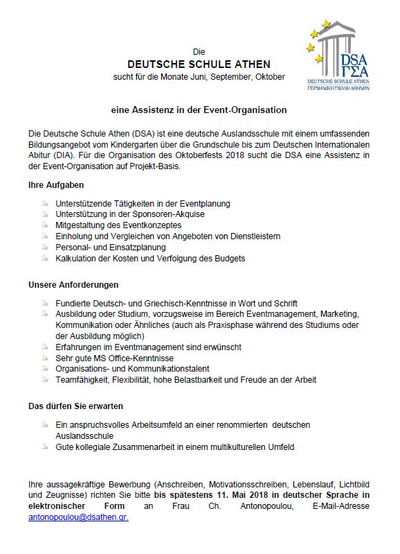 aggelia dsa assistenz event organisation