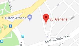 sui generis 2017