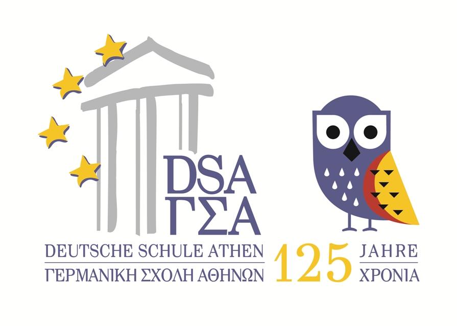 DSA 125 logo