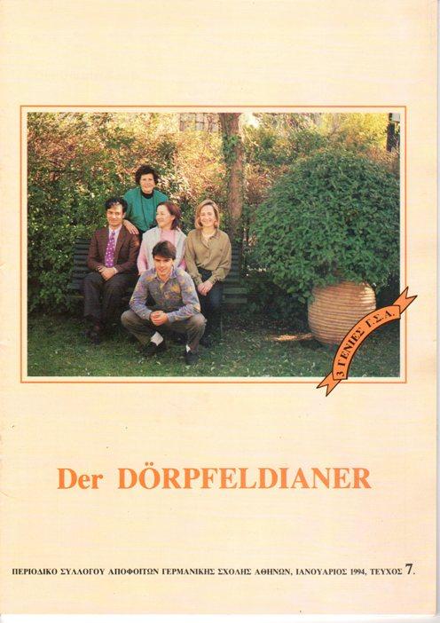 DSA 3 Generationen